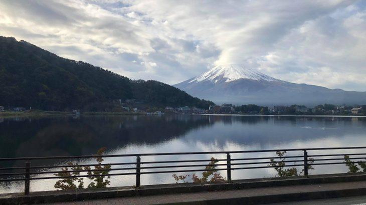 【計画】11月の、福岡〜横浜踏破にむけて・その2 富士五湖ドライブ