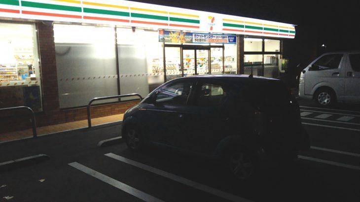 【実走中!】セブンイレブン山口船木店通過!