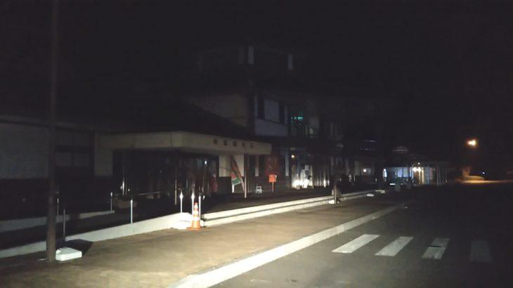 【実走中!】道の駅ゆとりパークたまがわに到着!