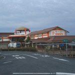 【実走中!】道の駅 夕日パーク浜田に到着!
