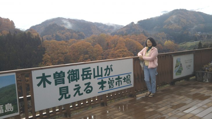 【実走レポート】福岡→横浜・東京ドライブ 第2章 舞鶴(京都府)→横浜 2018年11月9日の道程一覧