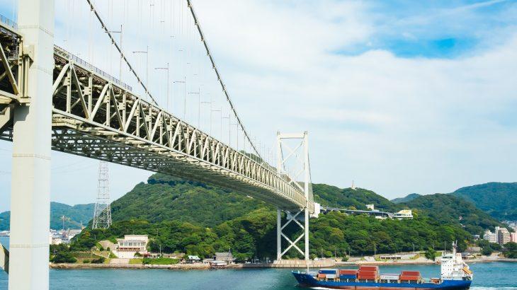 【実走レポート】福岡→横浜・東京ドライブ 第1章 福岡→舞鶴(京都府) 2018年11月7〜8日の道程一覧