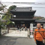 泉岳寺(東京) 東京ドライブでの訪問スポット@東京