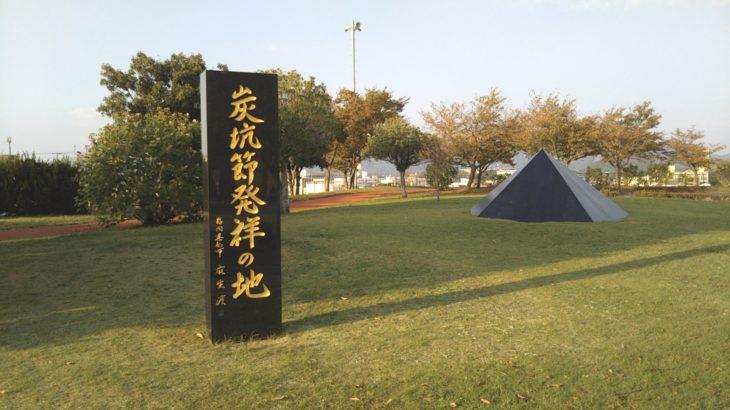 【計画】福岡〜山陰のルートを、筑豊の「道の駅糸田」経由にしてみる