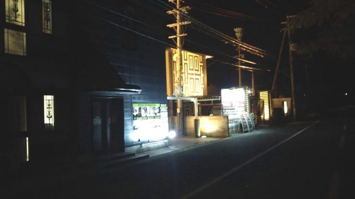 100点満点に新しく清潔な部屋! 山陰・京都府舞鶴市の「ホテル Hula Moon Resort」