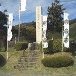 「関ヶ原古戦場」 福岡〜横浜・東京ドライブでの訪問スポット@岐阜