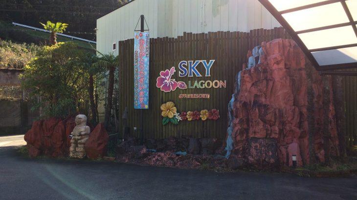 ホテルSKY LAGOON(スカイラグーン) 佐賀県嬉野市のラブホテル